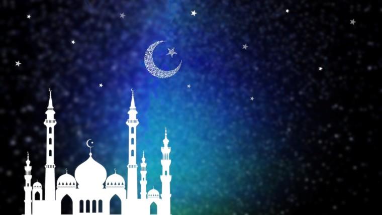 İslamiyette Üç Aylar